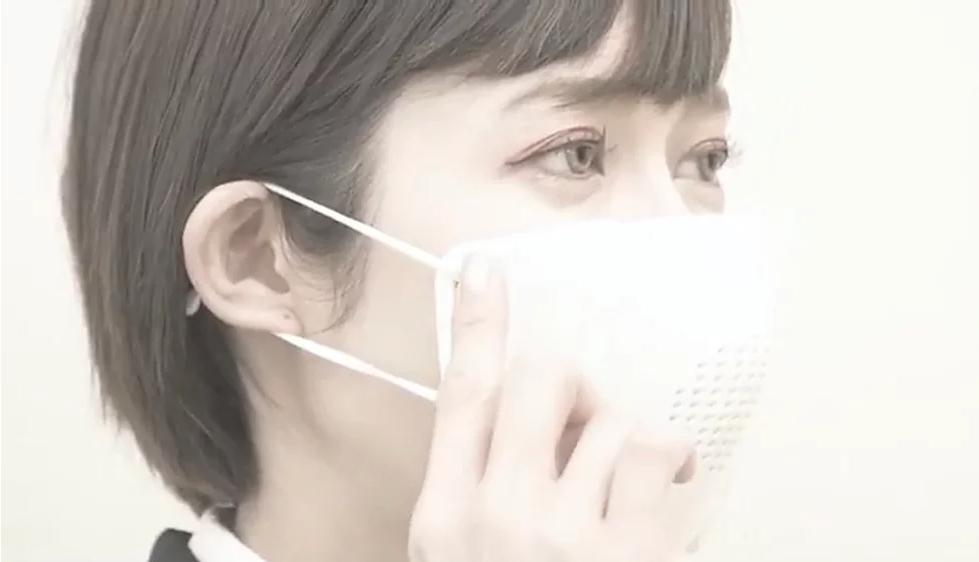 C-Face Smart Mask